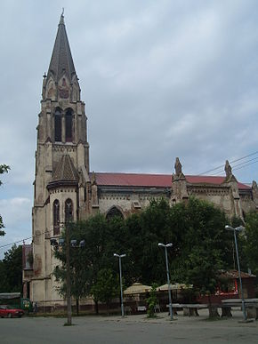 Jaša Tomić town, Serbia, Catholic church.jpg