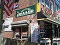 Jackson Heights, Queens, New York City Little Bangladesh 73rd Street.jpg
