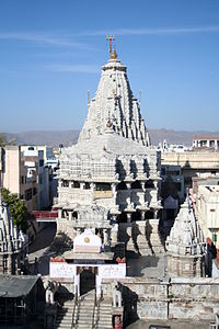 Jagdish Temple Udaipur.jpg