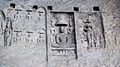 Jaina-bas Relief 2.jpg