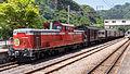 Japanese-national-railways-DD51-842-20140518.jpg