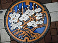 Japanese Manhole Covers (10925296965).jpg