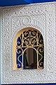 Jardin Majorelle in Marrakesch 04.jpg
