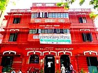 Jaynagar Majilpur Municipality.jpg