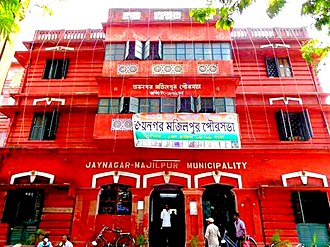 Jaynagar Majilpur - Jaynagar Majilpur Municipality