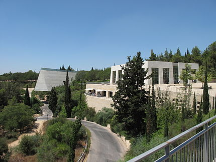 Jerusalem, view at Yad Vashem museum.JPG