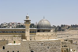 Jerusalem-2007-Temple Mount-Al-Aqsa Mosque 01.jpg