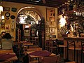 Jerusalem Barud Restaurant (2543050170).jpg