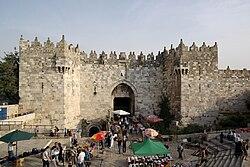 Jerusalem Damaskustor BW 1.jpg