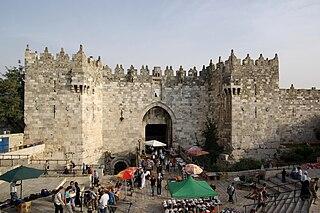 Damascus Gate entrance to the Old City of Jerusalem