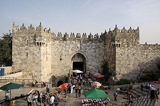Damascus Gate - Image: Jerusalem Damaskustor BW 1