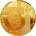 Jim Torosyan Gold medal, A, Armenia.jpg