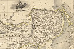 Manchuria (French Brazil) | Alternative History | Fandom powered ...