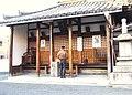 Jokoji Temple Kyoto Japan.jpg