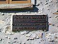 Jouy-le-Moutier (95), vieille plaque d'itinéraire, Vincourt.jpg