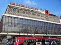 Jubilat w Krakowie.jpg
