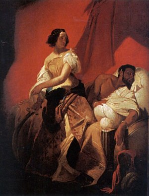 Olympe Pélissier - Vernet's Judith and Holofernes, for which Pélissier modelled