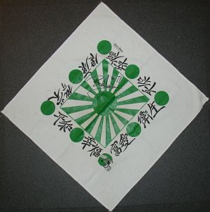 Bobby Jurasin - The Saskatchewan Roughriders' green and white souvenir Rising Sun bandana.