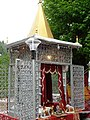 Jyesha devi temple.JPG