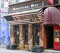 Kärntner Durchgang 10 Loos Bar.jpg