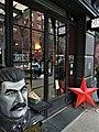 KGB Espionage Museum 245 West 14th Street.jpg