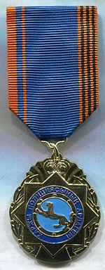 KZ Medal veteran finpol.jpg