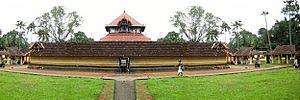 Kaduthuruthy - Shiva Temple