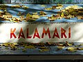 Kalamari Sign with Autumn Leaves - West End - Vancouver - BC - Canada (37943423812) (2).jpg
