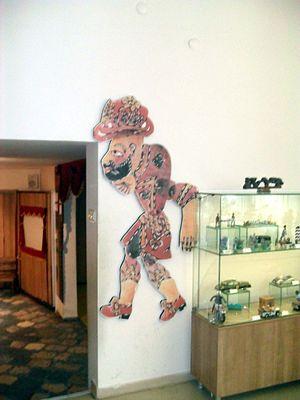 İzmir Toy Museum - Karagöz