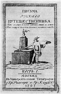 O apprendre la langue russe gratuitement - Russificate