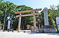 Kashima-jingu entrance.JPG