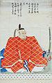 Kato Mitsuyasu.jpg