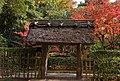 Katsura Rikyu (3264627382).jpg