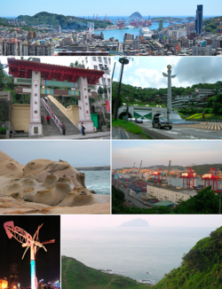 Top: A panoramic view of downtown Keelung and Keelung Port Second left: Main gate of Chung Cheng Park Second right: Start of Sun Yat-sen Freeway Third left: Northern coast of Keelung Third right: Keelung Port Bottom left: A pencil squid (Loliginidae)-style windmill in downtown Bottom right: Keelung Island