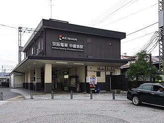 Chūshojima Station - Chushojima Station building and north entrance in October 2017