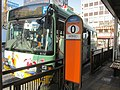 Keisei Bus 8134 Iris loop at Kanamachi Station.jpg