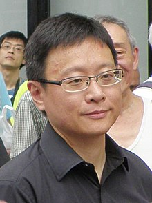 Kenneth Chan Ka-lok.jpg