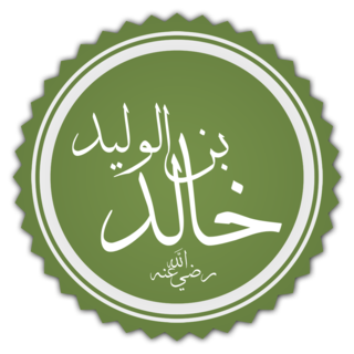 Khalid ibn al-Walid companion of the Islamic prophet Muhammad