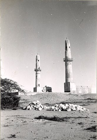 Islam in Bahrain - The Khamis Mosque in 1956.