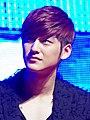 Kim Bum (FM).jpg