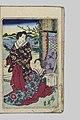 Kinsei meifu hyakuninsen - Okada Ryōsaku hyakuninshū Kinsei meifu hyakuninsen Okada Ryōsaku hyakuninshū Meifu hyakuninsen (Page 006) (20478560900).jpg