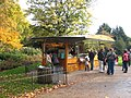 Kiosk in St James's Park - geograph.org.uk - 1568964.jpg