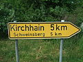 Kirchhain 5km Schweinsberg 5km.jpg