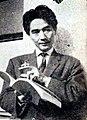 Kirio Urayama.jpg