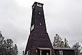 Kirkenes 2013 06 10 3446 (10413355853).jpg
