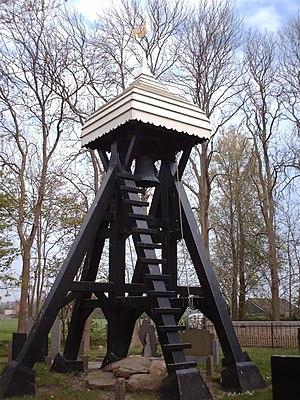 Eesterga - Eesterga Bell Tower