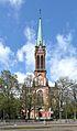 Kościół św. Stanisława Biskupa i Męczennika w Warszawie 2017.jpg
