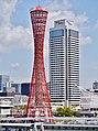 Kobe Kobe Port Tower 2.jpg