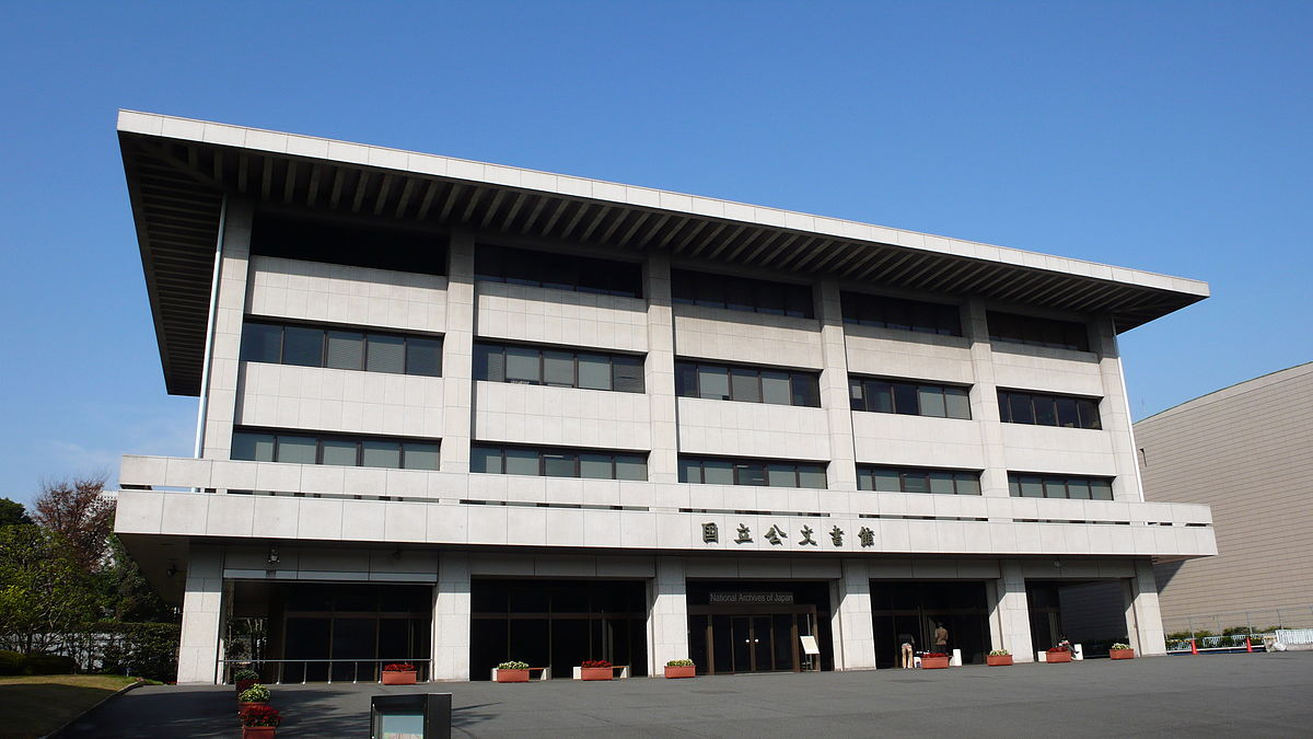 National Archives Of Japan Wikipedia