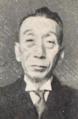 Koichi Ono.png